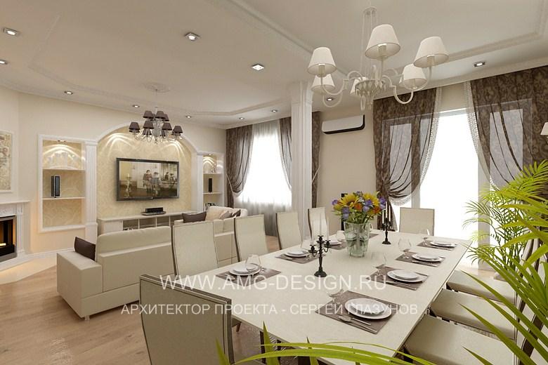 Дизайн зала с столовой фото